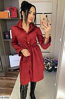 Шикарное замшевое платье на кнопках арт 043