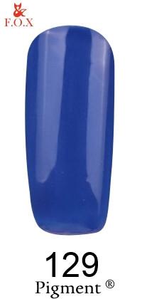 Гель-лак F.O.X Pigment 129, 6мл