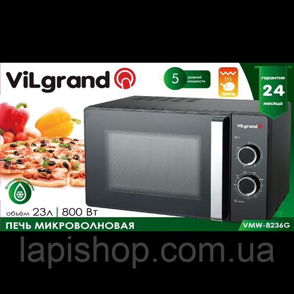 Микроволновка VILGRAND VMW-8236G