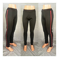 Леггинсы штаны трикотажные с бордовым блестящими лампасами на меху черные 42