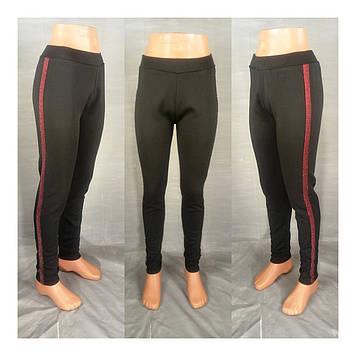 Леггинсы штаны трикотажные с бордовым блестящими лампасами на меху черные 44