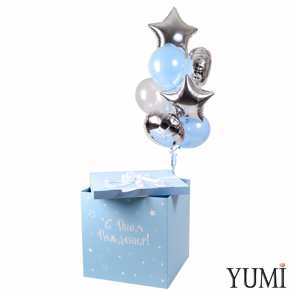 """Коробка голубая """"С Днём Рождения!"""" и связка: 2 звезды, 2 круга серебро, 4 зеркальных голубых, 2 серебряных"""