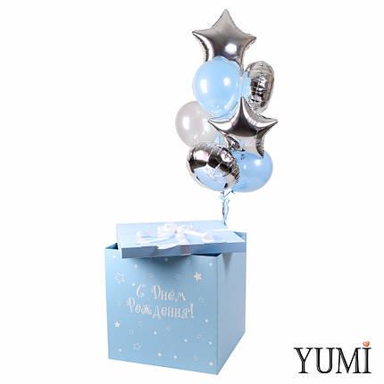 """Коробка голубая """"С Днём Рождения!"""" и связка: 2 звезды, 2 круга серебро, 4 зеркальных голубых, 2 серебряных, фото 2"""