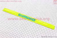 Защита штанов от попадания в цепь, светоотражающая, салатовая SHIMANO