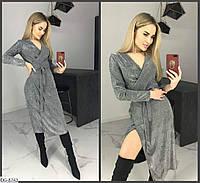 Красивое блестящее платье длины миди с запахом арт 466