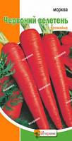 Семена-Морковь Красный великан 3гр