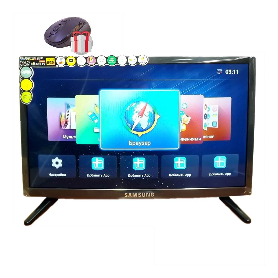 Телевизор Samsung Android 7.1 Smart TV 24 дюйма  +Т2 FULL HD USB/HDMI LED (Андроид телевизор Самсунг)+ПОДАРОК!