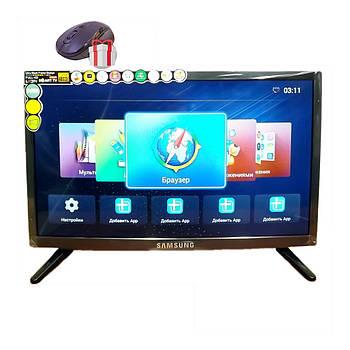 Телевизор Samsung Android 7.1 Smart TV 24 дюйма +Т2 HD USB/HDMI LED (Андроид телевизор Самсунг)+ПОДАРОК!