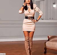Коктейльное стильное трикотажное платье под шею с фигурным вырезом арт 4018