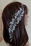 Гілочка віночок в зачіску тіара гребінь обідок, під золото з синіми намистинами, фото 5