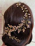 Гілочка віночок в зачіску тіара гребінь обідок, під золото з синіми намистинами, фото 8
