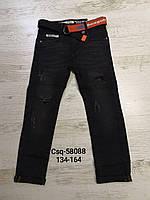 Джинсові брюки для хлопчиків Seagull 134-164 р. р.