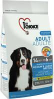 1st Choice (Фест Чойс) Корм для средних и крупных пород собак 15 кг