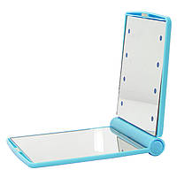 Мини-зеркало Travel Mirror с LED подсведкой на 8 светодиодов косметическое Blue (3377-9829)
