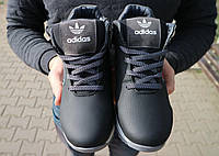 Детские кроссовки кожаные зимние черные CrosSav z 39