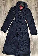 Женский длинный халат махровый 041-темно синий.