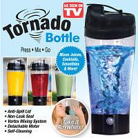 Спортивный мини- миксер, шейкер Tornado Bottle (Торнадо ботл) 450 мл