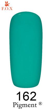 Гель-лак F.O.X Pigment 162, 6мл