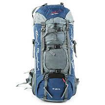 Рюкзак Mimir 75 л туристический большой, фото 2