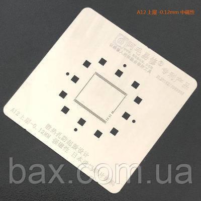 Amaoe BGA трафарет iPhone XS/iPhone XS Max/iPhone XR A12 RAM 0.12mm