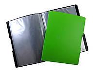 Папка A4 20файлов непрозрачная пласт. зеленая
