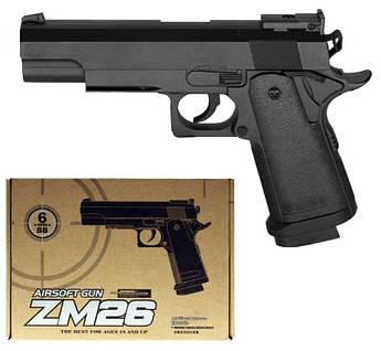 Пистолет CYMA ZM26 с пульками,метал.