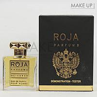 Tester мужская парфюмированная вода Roja Parfums Oligarch pour homme 50 мл. | Лиц. ОАЭ Тестер