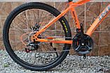 Велосипед Impuls logan 26 колеса, фото 2