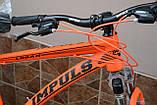 Велосипед Impuls logan 26 колеса, фото 4