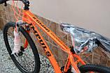 Велосипед Impuls logan 26 колеса, фото 5