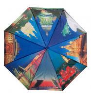 Зонт от дождя женский  Moniko