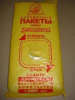 Фасовка 18см х 35см Рыбка №1 (0.5кг)  500 шт.