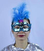 Маска венеция блеск перо (голубая) 240216-304