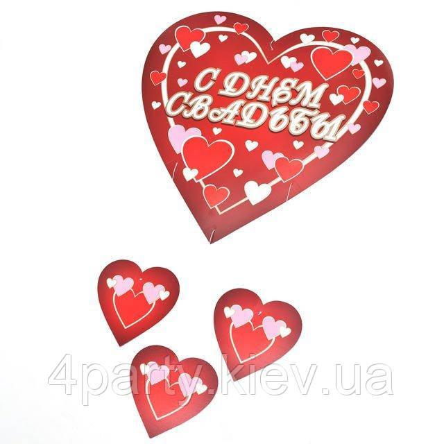 Подвеска С Днем Свадьбы сердца 45х90см 1407-0080