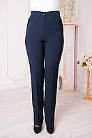 Женские брюки Вера синего цвета батал, фото 1