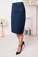 Женская юбка Нино синяя, фото 1