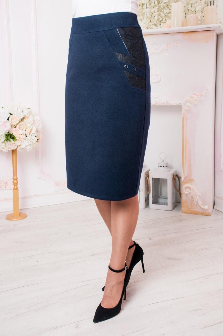 Женская юбка Нино синяя