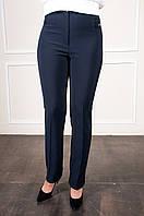 Классические брюки Фелиция синие батал 64