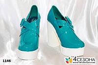 Женские туфли бирюзовые глянец,закрытые,на широком каблуке