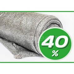 Сетка затеняющая 40% серебряная, рулон 1*100 m (100 m2)