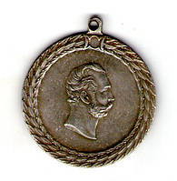 Медаль За безпорочную службу в полиции Александр II