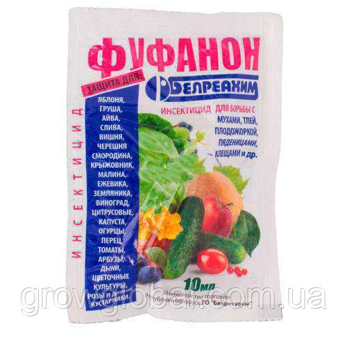 Фуфанон 10 мл - инсектицид