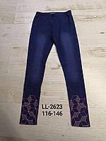 Лосины для девочек оптом, Sincere, 116-146 см,  № LL-2623