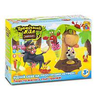 Тесто для лепки Fun Game Тропічний Мікс, Морозиво SKL11-223693