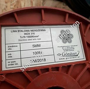 Трос нержавеющий 3 мм 7×7 для скважины (стальной канат из нержавейки), фото 2