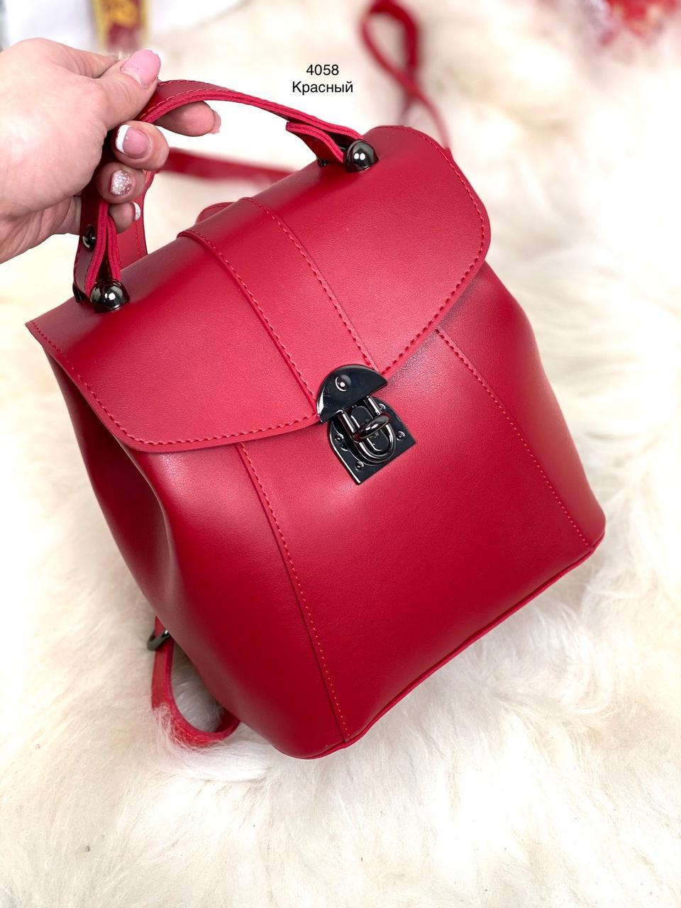 Рюкзак женский маленький молодежный городской красный сумка экокожа