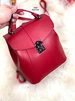 Рюкзак женский маленький молодежный городской красный сумка экокожа, фото 1