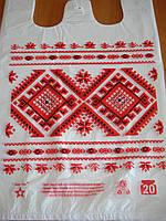 "Пакет Майка-3 28х48 ""Рушник-2""  (250шт)"