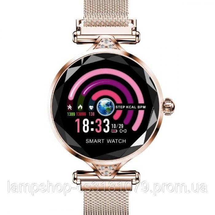 UWatch Детские часы Smart Dominika Gold