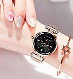 UWatch Детские часы Smart Dominika Gold, фото 5